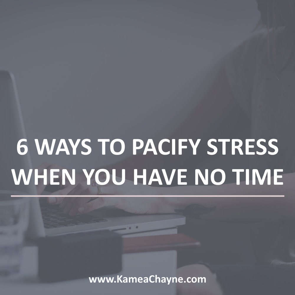 how to pacify stress