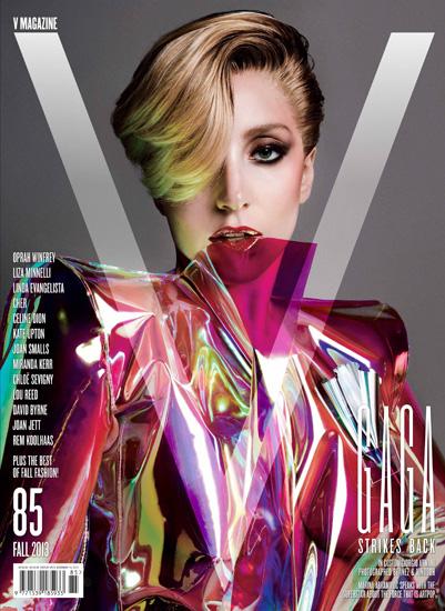 lady-gaga-v-magazine-armani-cover.jpg