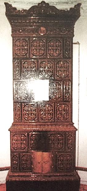 KAKELUGN  N°195