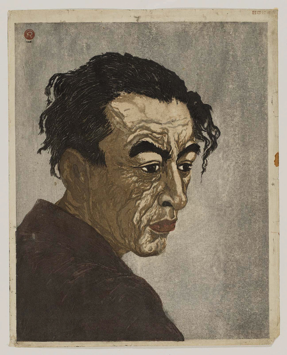 Onichi Koshiro, Portraint of the Poet Hagiwara Sakuto (1886-1942)