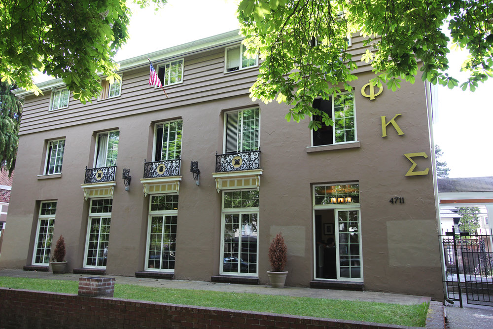 Phi Kappa Sigma -