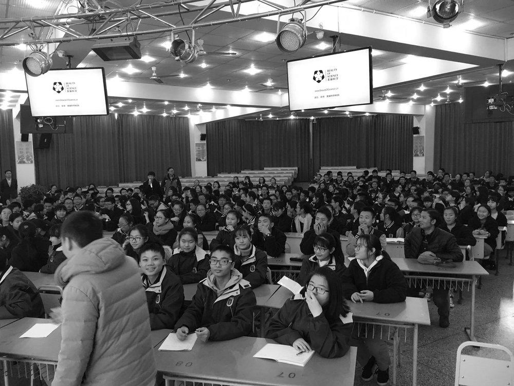 K-12-schools.jpg