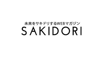 sakidori.png