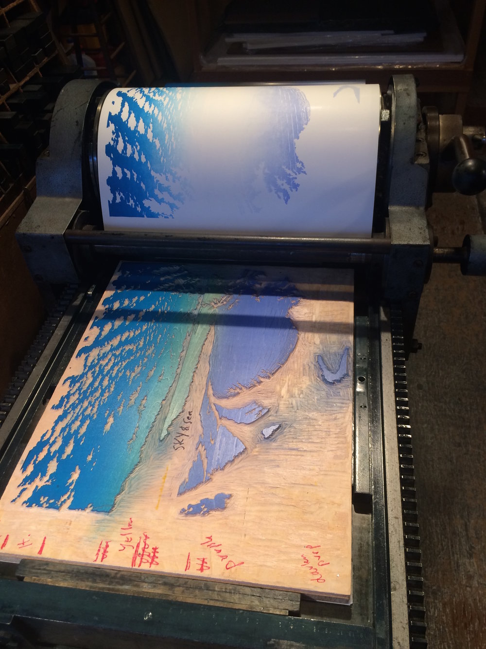 Printing Sky/Sea background layer