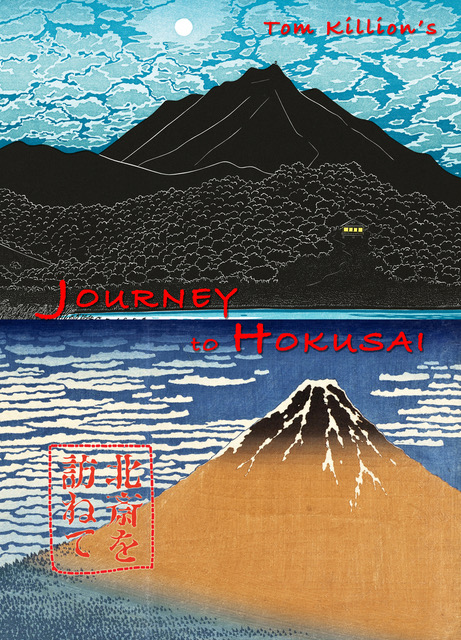 Journey to Hokusai postcard 7_rev.jpeg