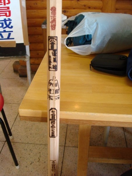 The first time I trekked up Mt. Fuji, I purchased a walking stick. I didn't even get all the stamps along the way. A fully branded one does look impressive. Hope it fits in your suitcase going home. Photo taken 7.24.2008.