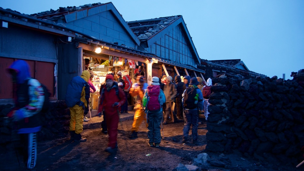 Fuji Summit rest house. Before 5am.