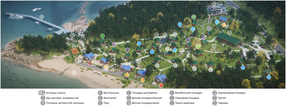 3D карта курорта Дом у моря.jpg