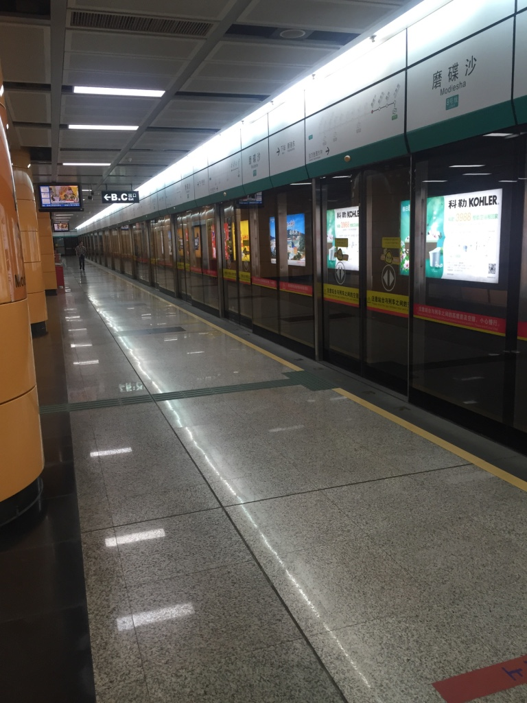 The Subway in Guangzhou