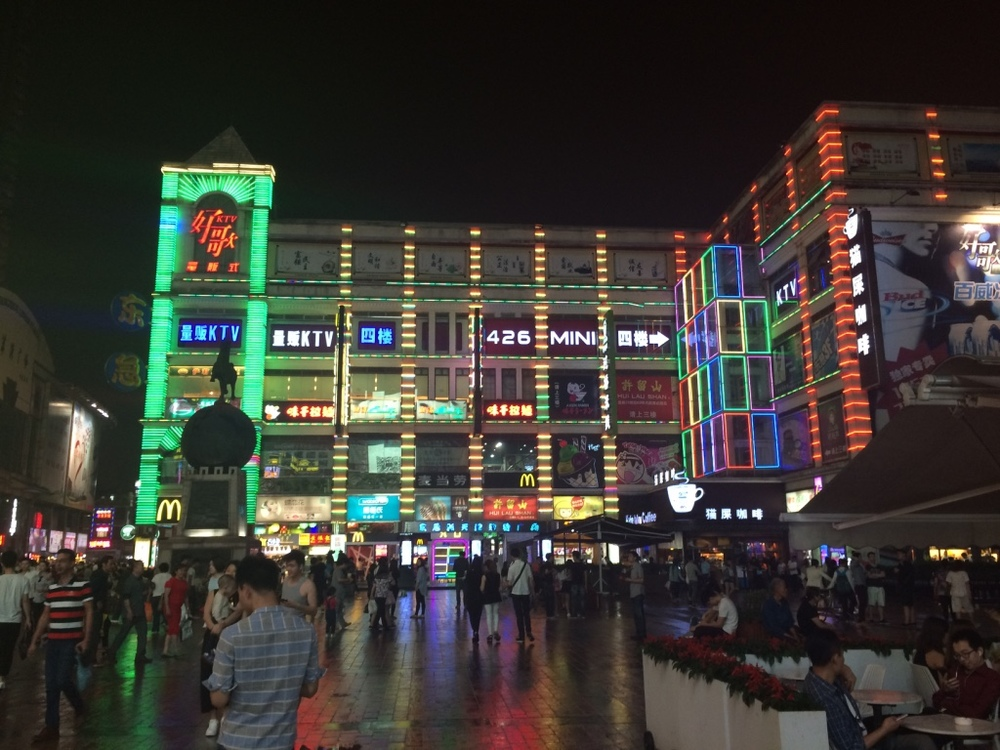 The hustle and bustle on Shangxiajiu Pedestrian Street