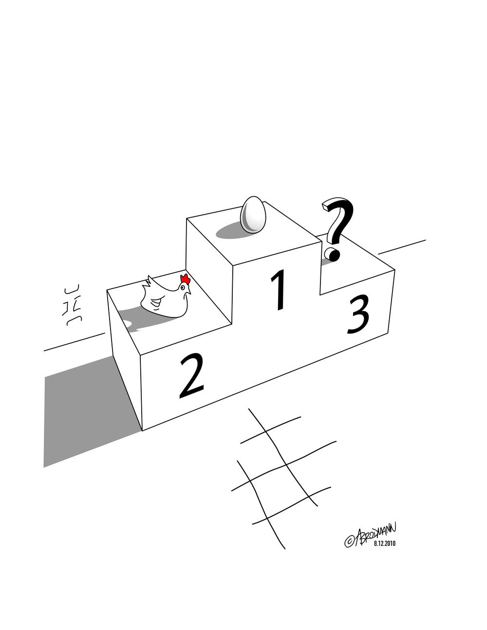 Dilemma.jpg
