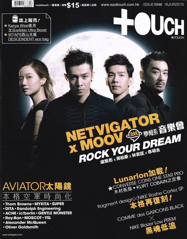0615_16_touch_magazine_s.jpg