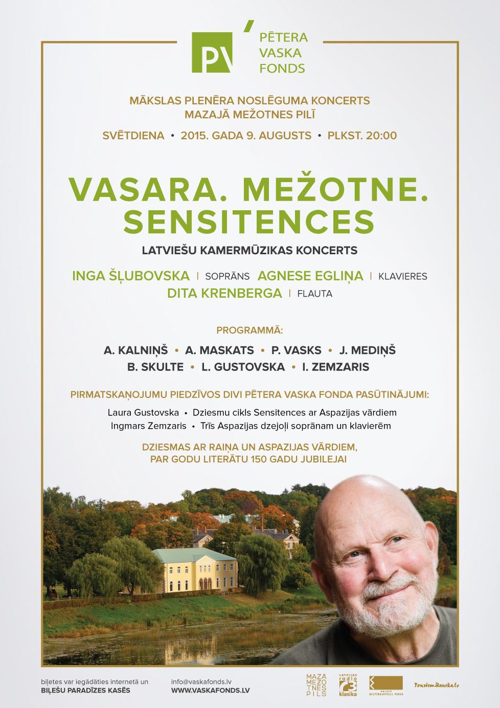 MMP_PeterisVasks_Poster_A1.jpg