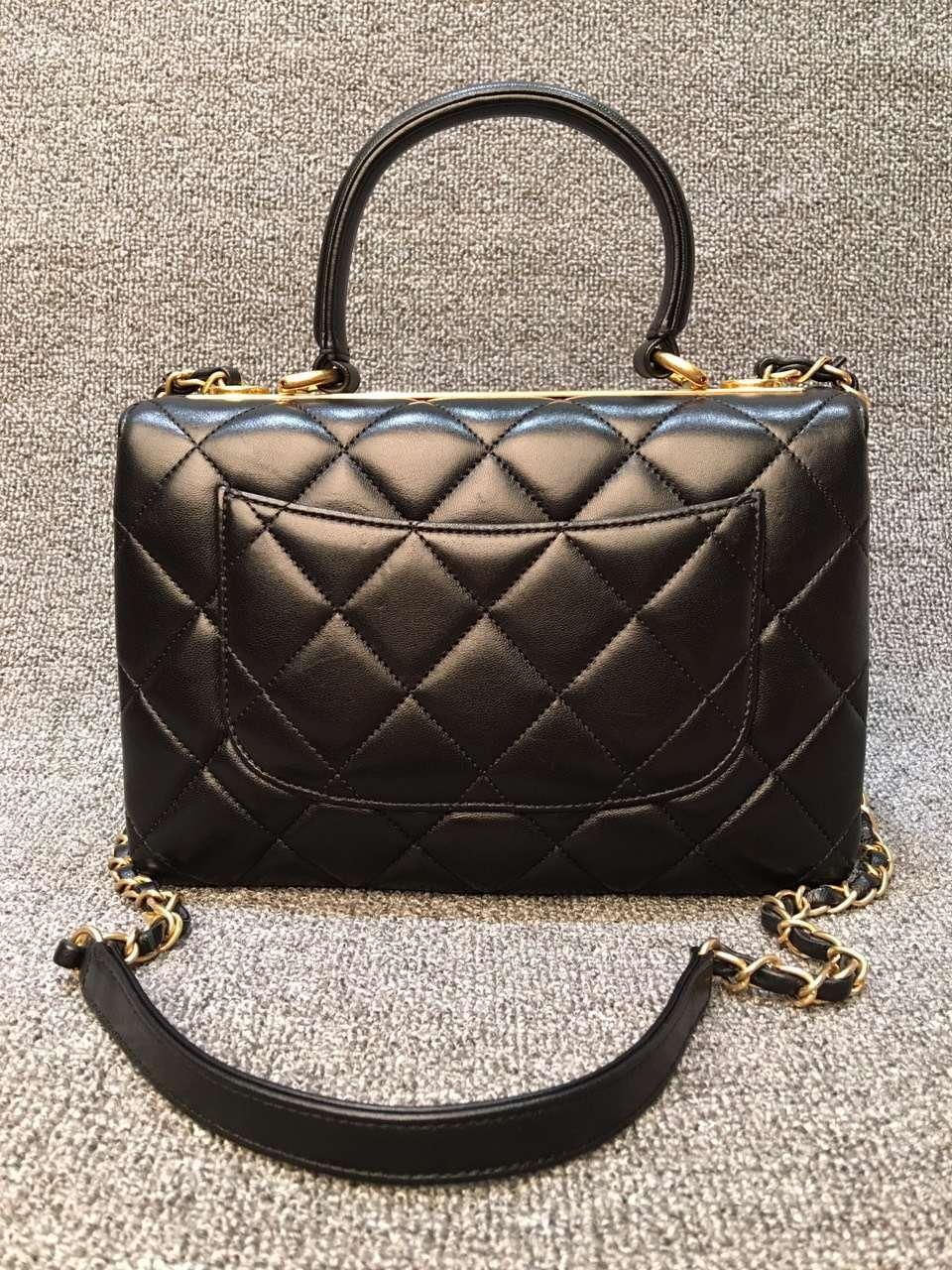 9f49411e39a5 Chanel Trendy CC Small Dual Handle Flap Bag — CONSIGNMENT BOULEVARD