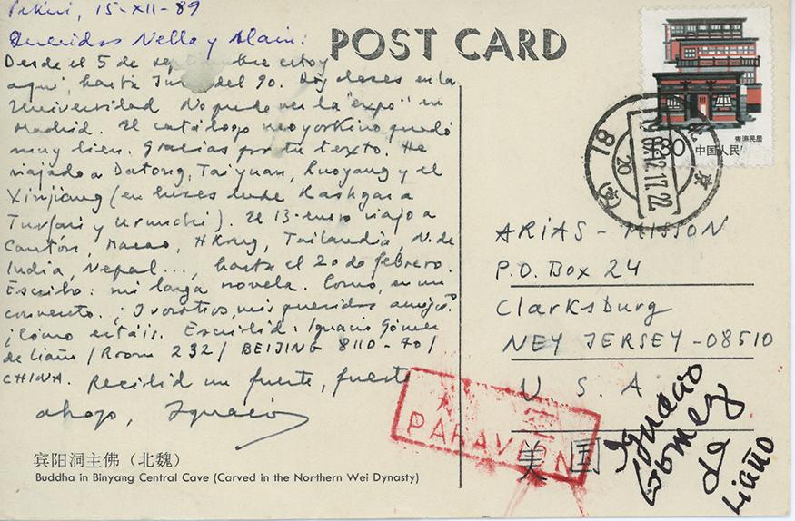 Postcard from Ignacio Gomez de Liaño 12-15-1989