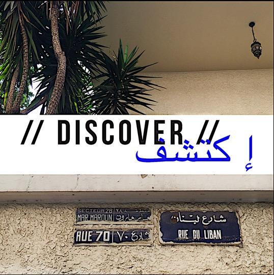 discover final.jpg
