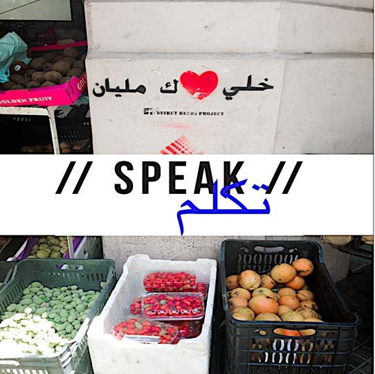 SPEAK FINAL.jpg