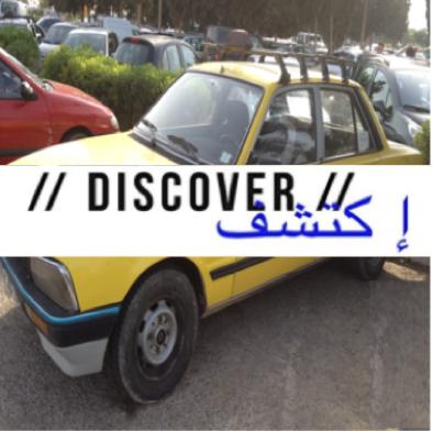 discoveroran.png
