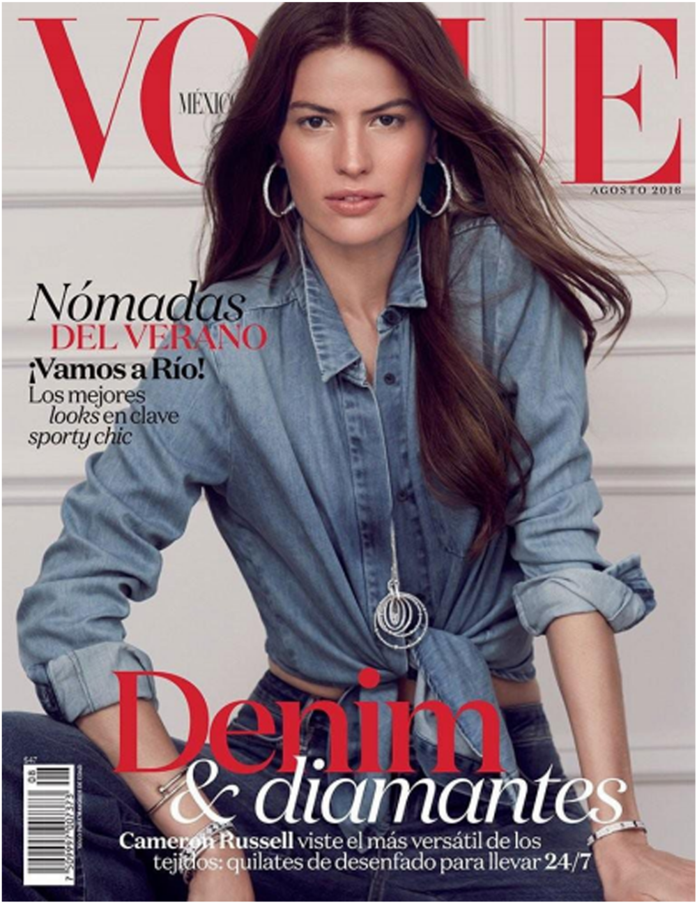 VogueMexicoAug2016.PNG