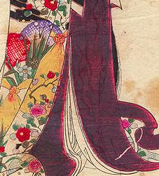 Japanese Robe