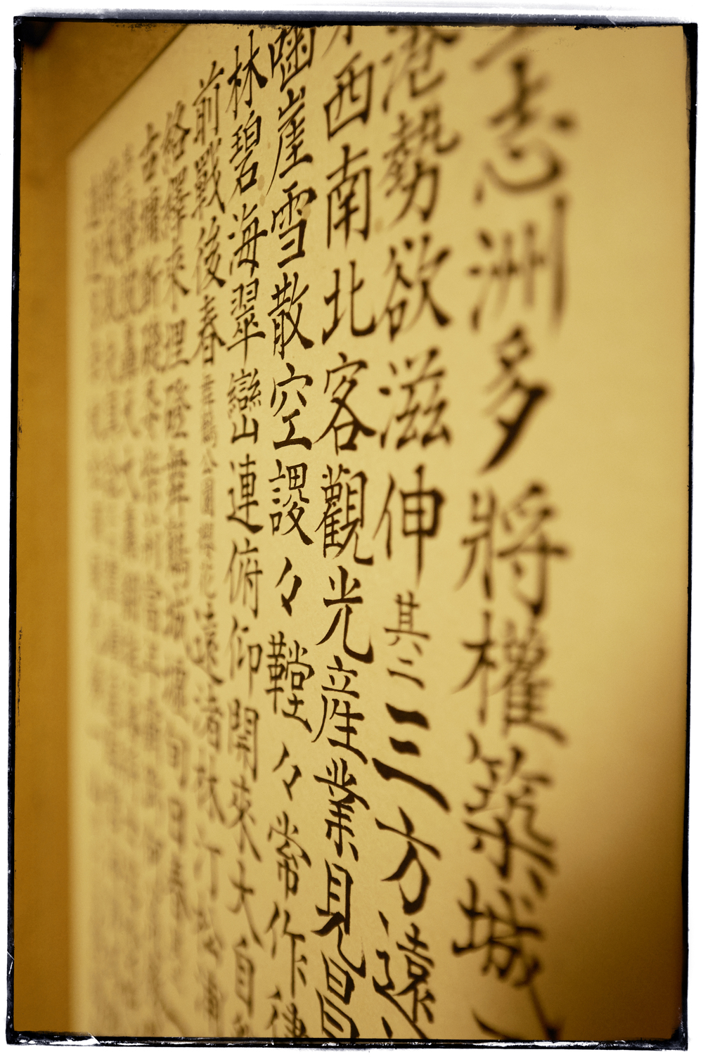 karatsu_26 copy.jpg