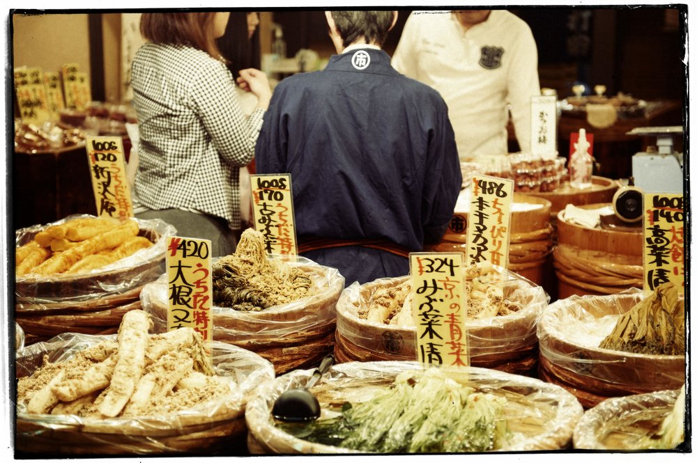 Kyoto_1_ 347 copy.jpg