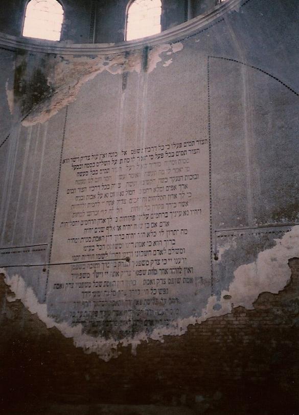 SPUREN Wand Synagoge.jpg
