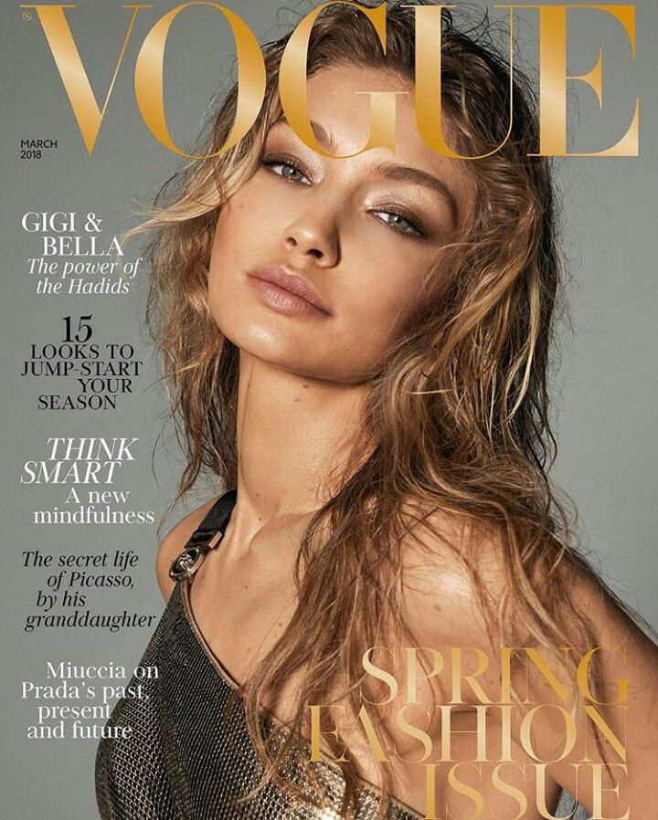 Vogue Image.jpg
