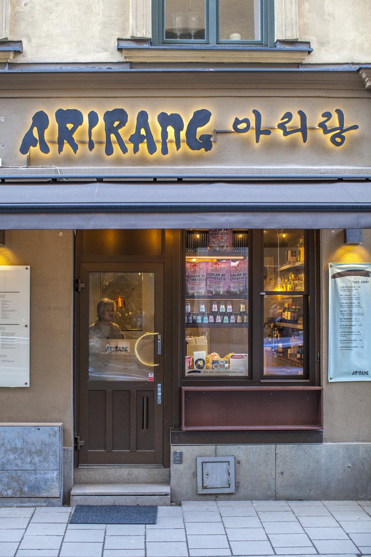 Restaurang Arirang på Luntmakargatan 65 i Stockholm. Utöver såser kan du köpa kimchi här, som är hantverksmässigt gjord utan kompromisser.