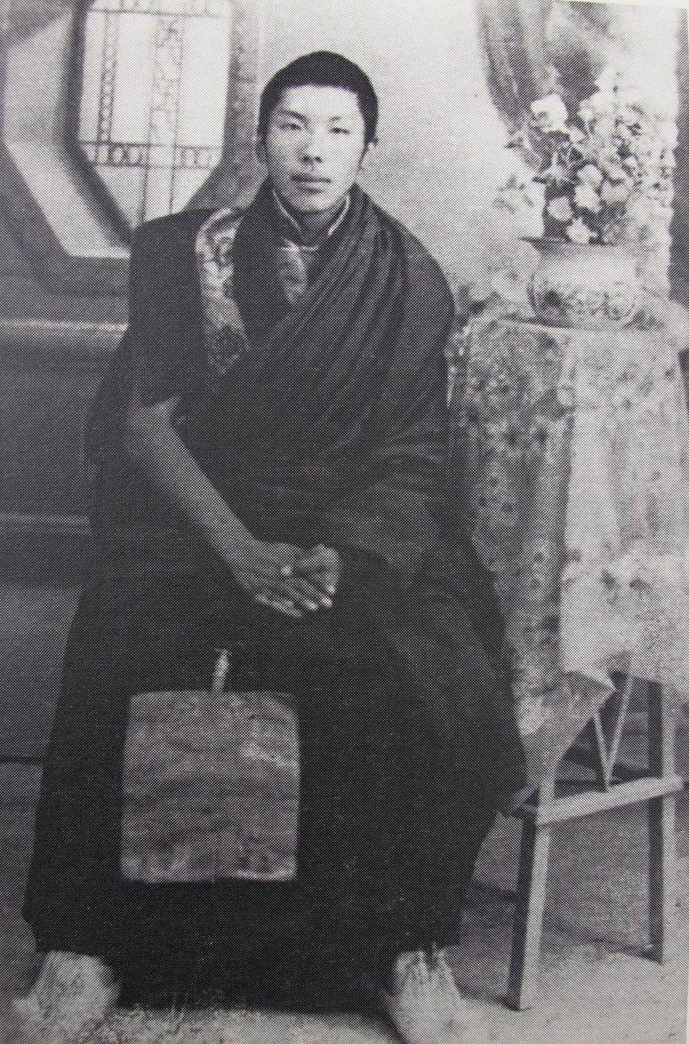 Chogyam Trungpa,18