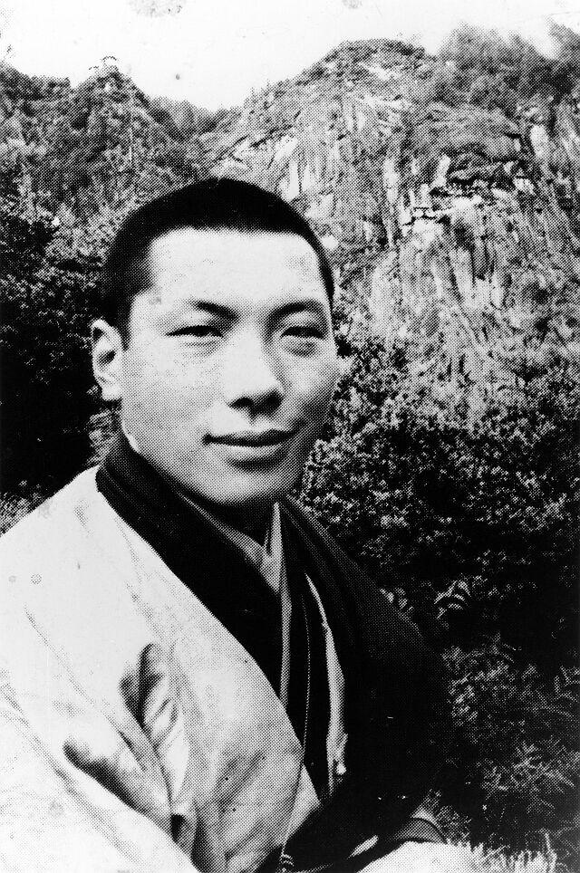 Chogyam Trungpa, Bhutan, 1968