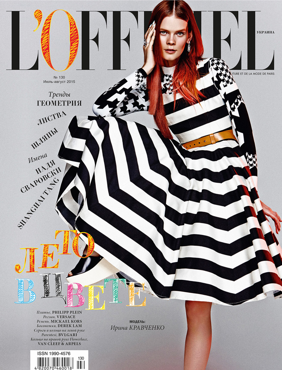 L'OFFICIEL UKRAINE_August 2015