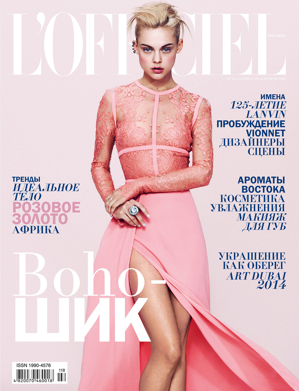L'OFFICIEL UKRAINE_May 2014