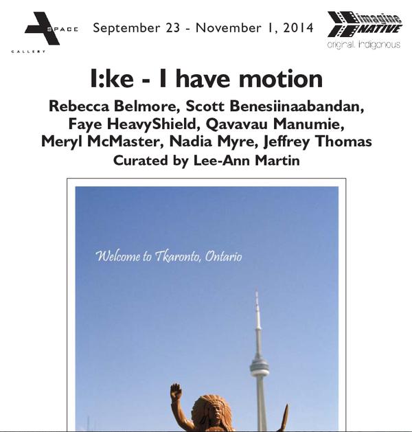I:ke - I have motion, 2014