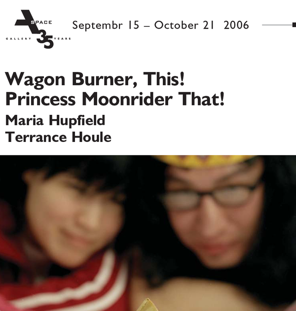 Wagon Burner,This! Princess Moonrider That!  2006