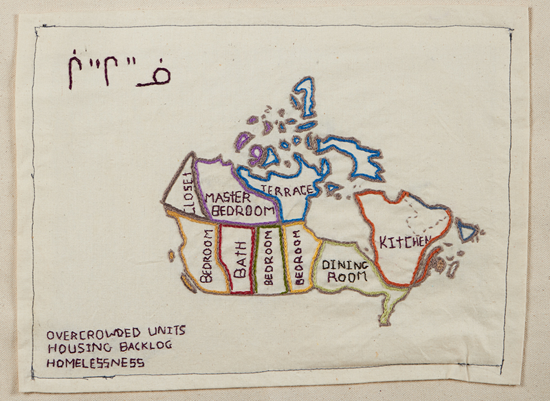 "Rachelle Lafond,  Chiichinuu ""Our Home"",  thread and canvas, 28 x 33 cm, 2012. Collection of Indigenous and Northern Affairs Canada. Reproduced with the permission of the artist."