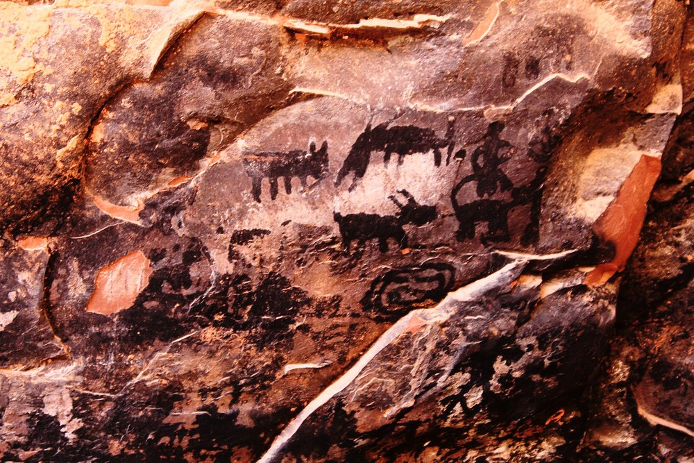 The pictograph and petroglyph wall.
