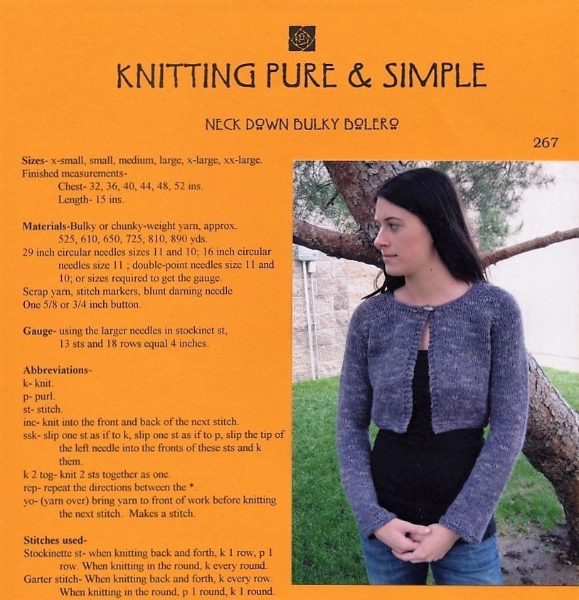 Knitting Pure And Simple Adult Patterns Fiber To Yarn