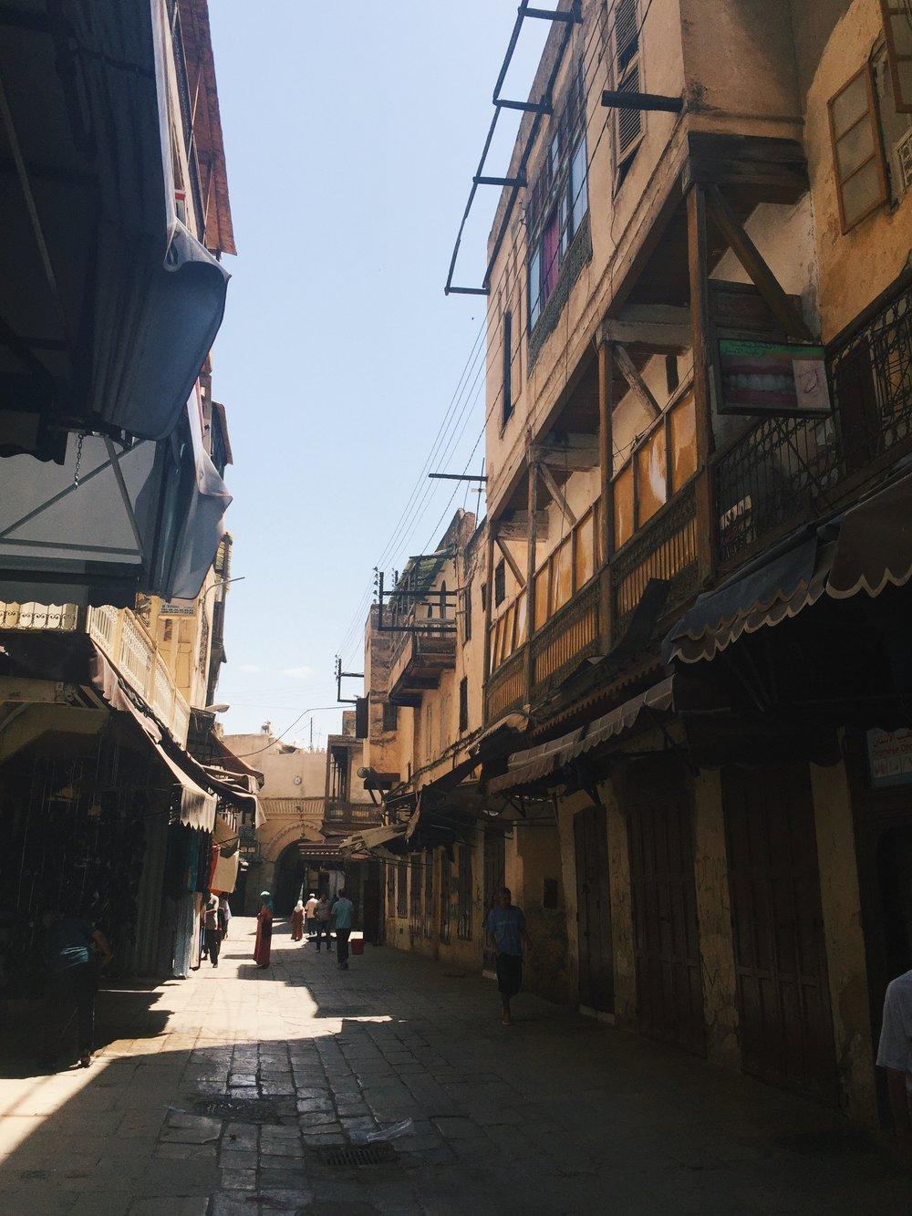 Fes el-Bali/ Old Medina of Fes