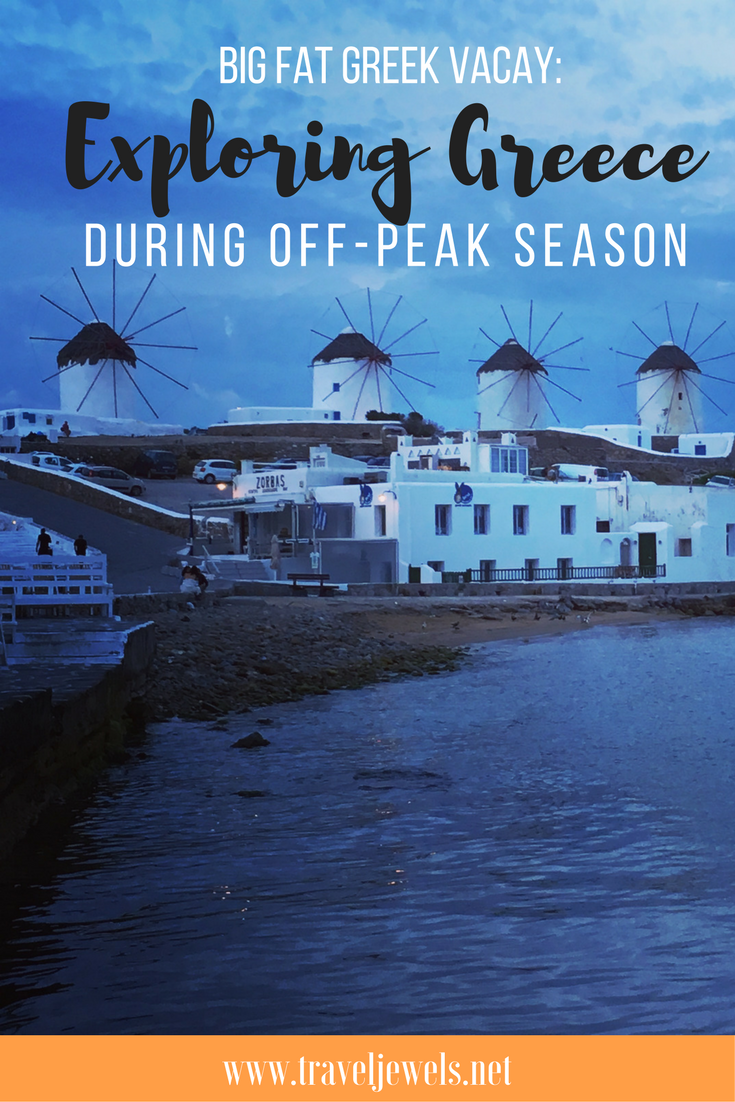 Exploring Greece During Off-Peak Season