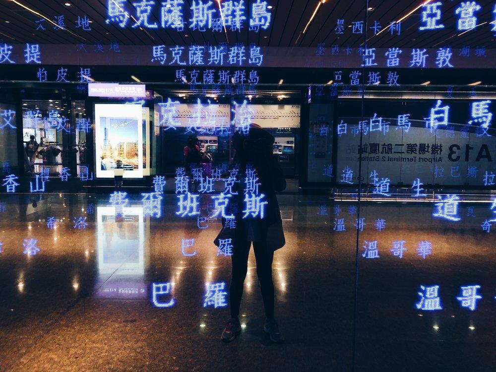 International Airport in Taipei