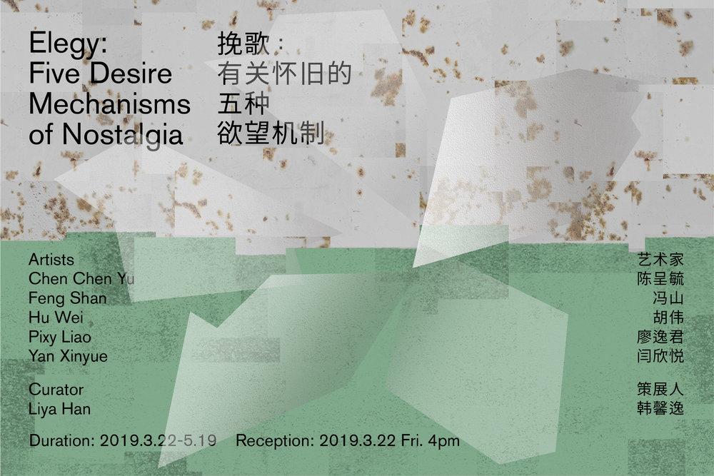 WeChat-Image_20190305174040.jpg