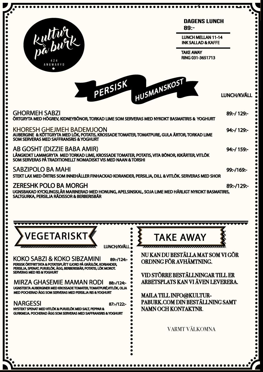 menu2017persian.png