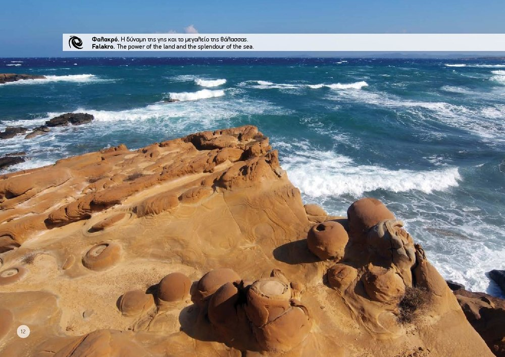 At cape Falakro a beautiful geological phenomenon reveals the geological history of the island and create a special imagery.
