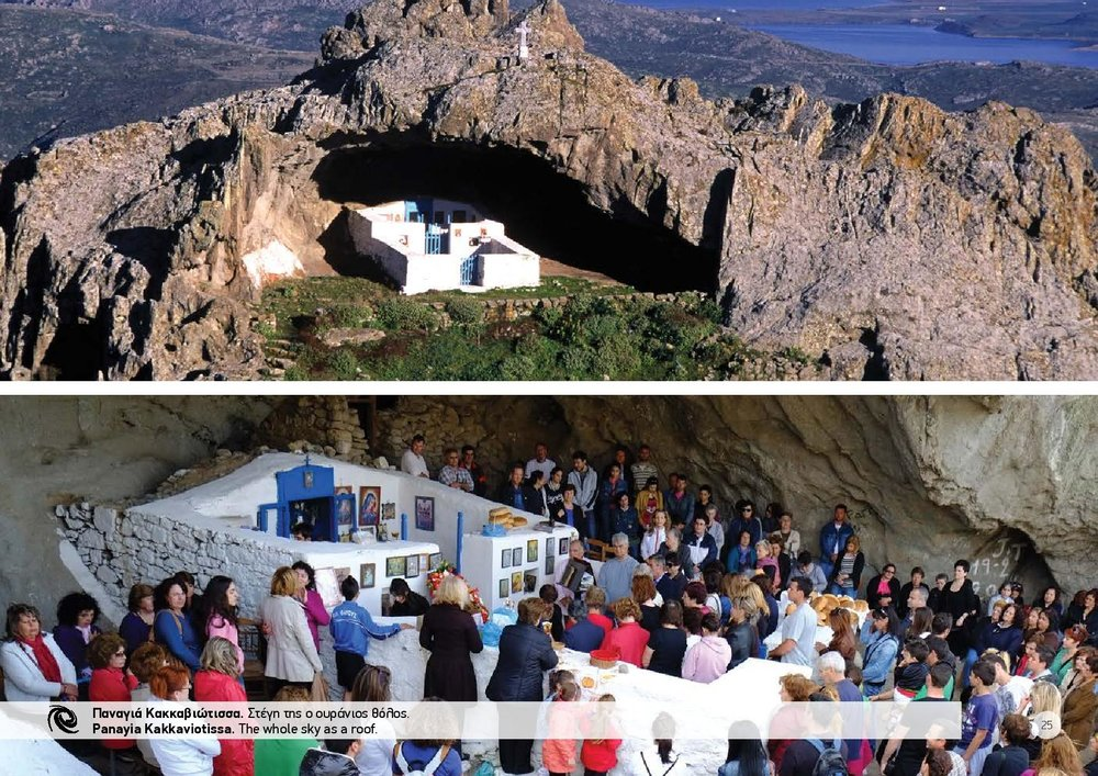 The country church of Panagia Kakaviotissa does not have a roof of its   own,   but is built in a rock groove.