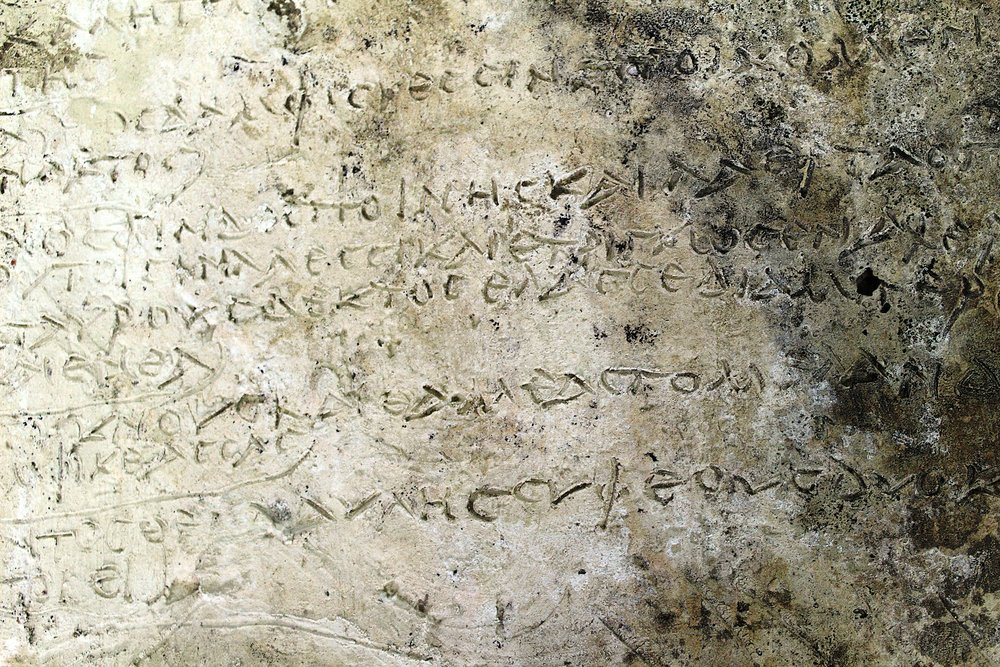 arheologija.grcka_.odiseja.epa_.jpg
