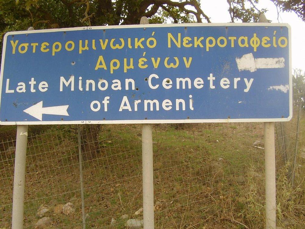 armeni29.JPG
