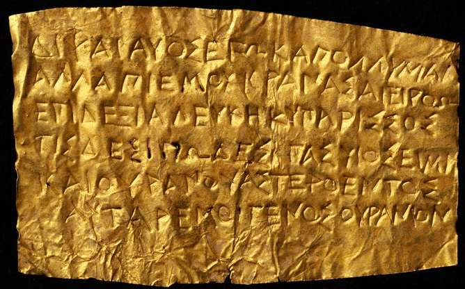 Lamella Orphica , a gold foil tablet dating from the 4th century BC.