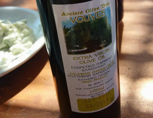 Olive oil, Vouves (Courtesy of The Tiny Book).