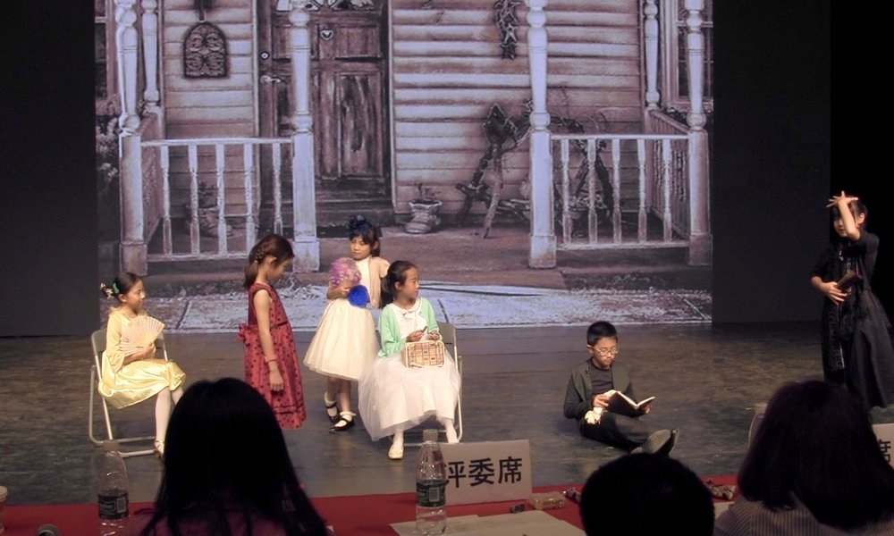 THE RED SHOES - BNUAP (DreamMaker Drama Studios)2014 China's National English-Drama CompetitionGrade 3 - 5 Chinese Students          June 2014*2nd Place Play          *1st Place Lead Actress
